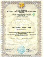 sertifikat_500x647